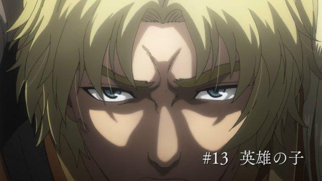 アニメ『ヴィンランド・サガ』凄む表情のトルフィン