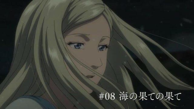 アニメ『ヴィンランド・サガ』奴隷のホルザランド