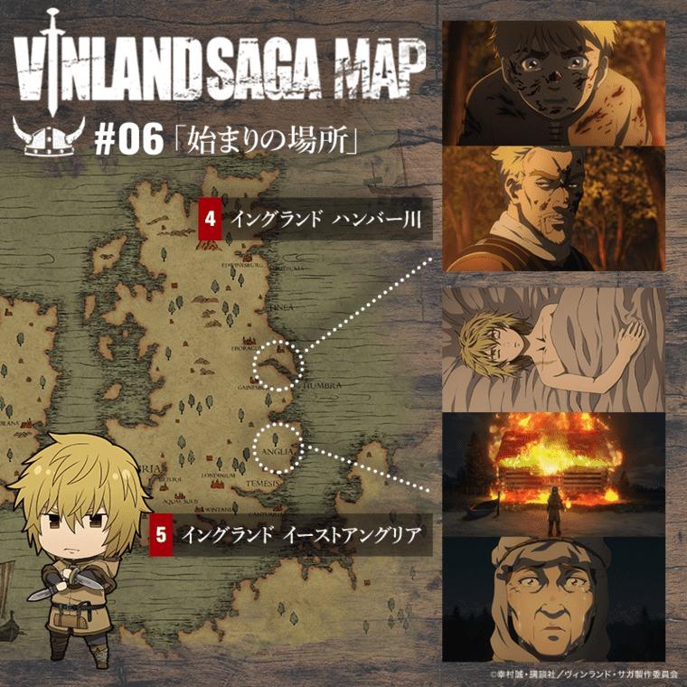 ヴィンランド・サガ第6話のマップ