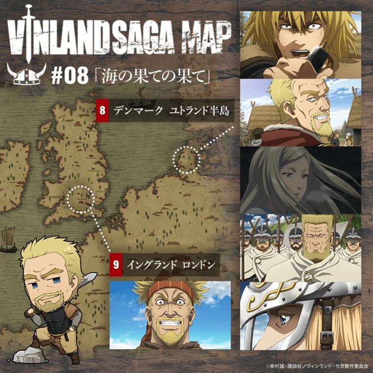 ヴィンランド・サガ第8話のマップ