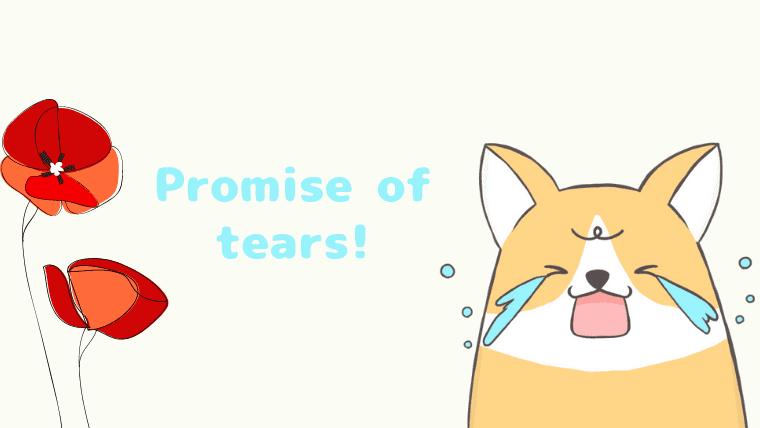 大泣きポーズのハッピー
