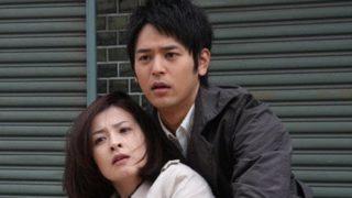 映画『感染列島』主演の松岡(妻夫木聡)と栄子(檀れい)