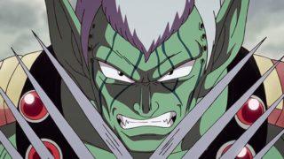 アニメ『ダイの大冒険』爪を構えたハドラー