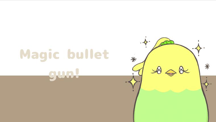 キラキラポーズをするニコのアイキャッチ画像