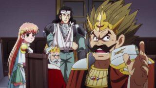 アニメ『ダイの大冒険』ベンガーナ王とレオナ姫